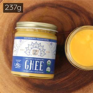 Ahara Rasa Organic Ghee アハラ ラーサ オーガニック ギー  有機精製バター 237g gpecoe