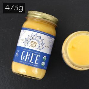 送料無料アハラ ラーサ オーガニック ギー   有機精製バター 473g(16oz)【精製バター ギーオイル バター バターオイル】 gpecoe