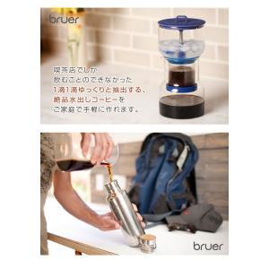 bruer ブルーアー コールドブルーアー 水出しコーヒー器具 水出しアイスコーヒー コールドブリューコーヒー ドリッパー|gpecoe|02