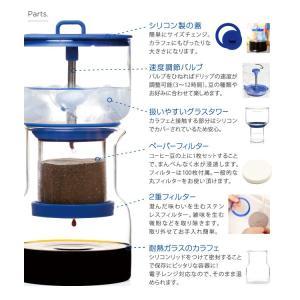 bruer ブルーアー コールドブルーアー 水出しコーヒー器具 水出しアイスコーヒー コールドブリューコーヒー ドリッパー|gpecoe|05