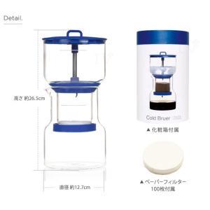 bruer ブルーアー コールドブルーアー 水出しコーヒー器具 水出しアイスコーヒー コールドブリューコーヒー ドリッパー|gpecoe|06