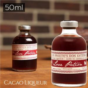 CACAO PRIETO(カカオプリエト) Farm to bottle ドン・エステバン カカオリキュール 50ml|gpecoe