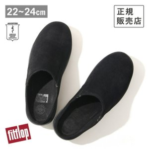 FitFlop フィットフロップ ローフ スエード クロッグ【靴 クロッグ シューズ サボ 歩きやすい コンフォートサンダル】|gpecoe