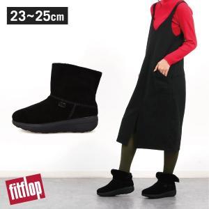FitFlop フィットフロップ スーパークッシュ ムクローフ ショーティー【靴 ブーツ ムートンブーツ 歩きやすい コンフォートサンダル】|gpecoe