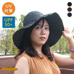 sunglobe サングローブ ファブリック スクランチ ハット UVカット 帽子【皮膚がん財団認定/UPF50+】 gpecoe