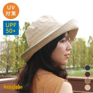 sunglobe サングローブ コットン カジュアル トラベラー UVカット 帽子【皮膚がん財団認定/UPF50+】 gpecoe