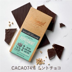 NOHMAD SNACK CO  ノーマッドスナック 74% ペパーミントクランチ チョコレート|gpecoe