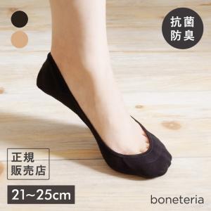 ボネテリア(パンプスインソックス)【靴下  レディース フットカバー パンプスインソックス】|gpecoe
