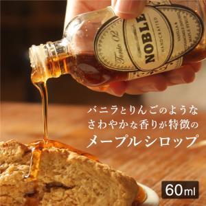 NOBLE ノーブル 02 タヒチアンバニラ&カモミールブロッサムメープルシロップ 60ml【メープルシロップ おやつ ギフト パン ホット】 gpecoe