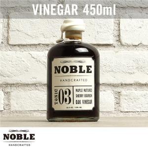 NOBLE ノーブル 03 メープルマチュアドシェリーバーボンオークビネガー 450ml【ビネガー 酢 ギフト ドレッシング】 gpecoe