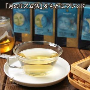 SONNENTOR ゾネントア  月のお茶【ハーブティー お茶 有機原料 オーガニック ティーバッグ】|gpecoe