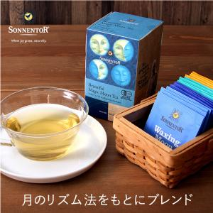 SONNENTOR ゾネントア 月のお茶 ビューティフルマジックムーンティー(アソート)【ハーブティー お茶 有機原料 オーガニック ティーバッグ】|gpecoe