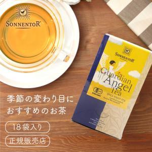 SONNENTOR ゾネントア 守護天使のお茶【ノンカフェイン ハーブティー お茶 有機原料】|gpecoe