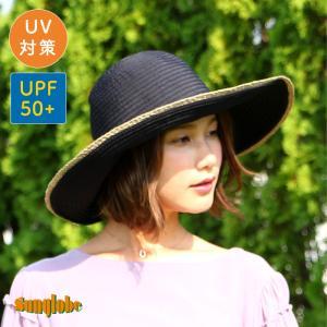 sunglobe サングローブ リボン キャプリーヌ ブラック UVカット 帽子【皮膚がん財団認定/UPF50+】 gpecoe