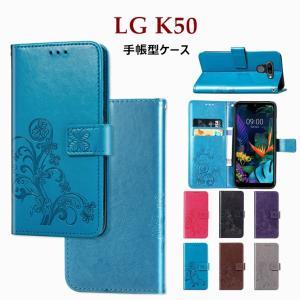 LG K50 ケース LG K50 カバー 手帳型 花柄 可愛い スマホケース 高級 PUレザー s...