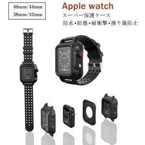 apple watch バンド 防水 Apple Watch series 5 バンド 一体型 Se...