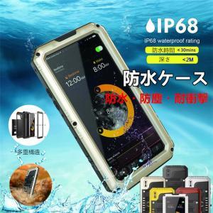 対応サイズ/機種: iPhone X 素材: 素材: メタル 特徴: ■耐衝撃、防塵、最強ケース i...