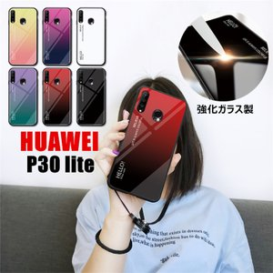 対応機種:HUAWEI P30 lite 素材:PC、TPU、9Hガラス 特徴: ◆本製品はHuaw...