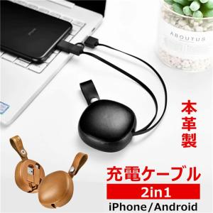 対応サイズ/機種 iPhone/Android 仕様 ※ケーブルの長さ:100cm  ※本体サイズ:...