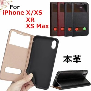 iPhone XS Max ケース 本革 手帳型 iPhone XS iPhone XR カバー お...