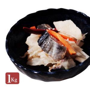 やん衆 にしん漬け  1kg  留萌伝統の味 漬物 つけもの 北海道 田中青果 ニシン にしん 留萌 やん衆にしん漬け 北海道やん衆にしん漬け るもい