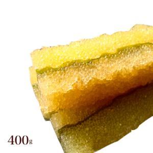 味付け子持ち昆布数の子400g【北海道/かずのこ/子持ち/にしん/にしんコンブ】