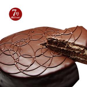 ■北海道限定チョコレートケーキ ■内容量 7号サイズ(約21cm) ■賞味期限:製造日より1年(冷凍...