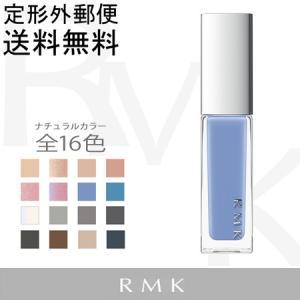 -RMK- ネイルポリッシュ 選べる全16色(ナチュラルカラー)
