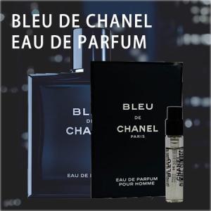 -CHANEL- シャネル ブルードゥシャネル オードパルファム 1.5ml