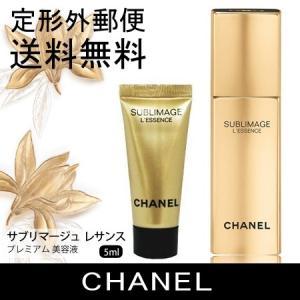 -CHANEL- シャネル サブリマージュ レサンス 5ml(ミニチュア)