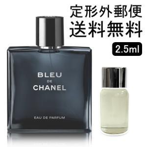 -CHANEL- シャネル ブルー ドゥ シャネル オードパルファム EDP 2.5ml (ミニチュア)|gplus