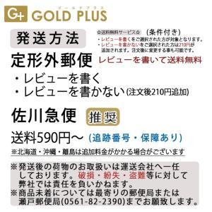 -CHANEL- シャネル ガブリエル EDP 2.5ml|gplus|02