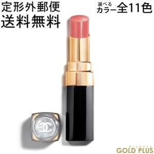 be353afc8d1f ココシャネル 口紅 91の商品一覧 通販 - Yahoo!ショッピング