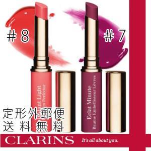 -CLARINS- クラランス リップバーム パーフェクター#07 ホットピンク 【限定色】