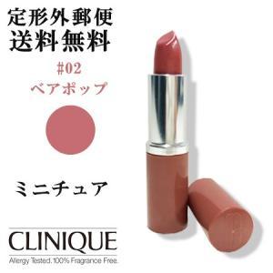 -CLINIQUE-  クリニーク ポップ   リップ  02 ベアポップ (ミニチュア)