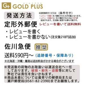 (送料無料)クリニーク ラッシュパワーマスカラ ロングウェアリングフォーミュラ #01 ブラックオニキス -CLINIQUE- (並行輸入品) gplus 02