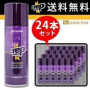 【メーカー】CREP PROTECT クレッププロテクト 【商品名】 Crep Protectシュー...