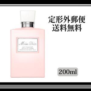 -Dior- クリスチャン ディオール ミス ディオール ボ...