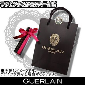 3f066644100f -GUERLAIN- (商品と同時購入限定) ゲラン ラッピング注文フォーム 公式包装 プレゼント 贈り物用 (オプション注文)