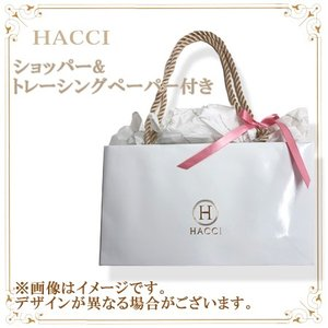 53a4e7df3e56 -HACCI 1912- (商品と同時購入限定) ハッチ ラッピング注文フォーム 公式包装 プレゼント 贈り物用 (オプション注文)