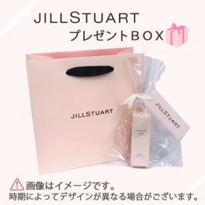 ※当店にて販売しておりますジルスチュアート製品と同時購入をお願いいたします。※ JILLSTUART...