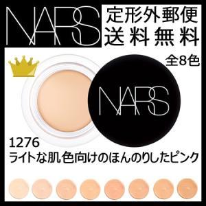 -NARS- ナーズ ソフトマットコンプリートコンシーラー 全8色|gplus