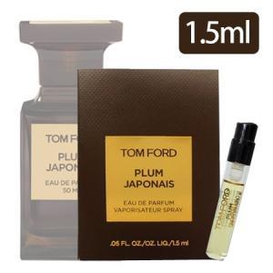 tom ford private blend 39 plum japonais 39. Black Bedroom Furniture Sets. Home Design Ideas