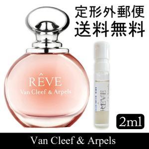 ヴァン クリーフ&アーペル (Van Cleef&Arpel...
