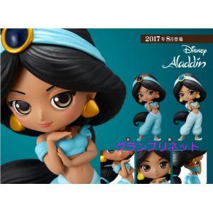 Q posket Disney Characters Jasmine 全2種セット gpnet