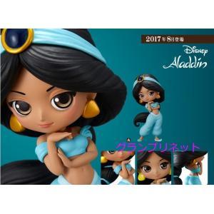 Q posket Disney Characters Jasmine gpnet