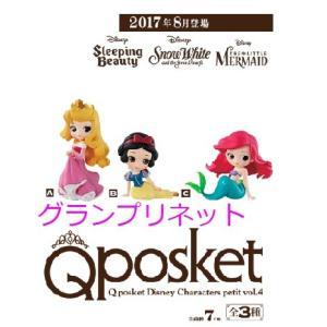 Q posket Disney Characters petit vol.4 全3種セット gpnet