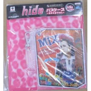 hide パスケース〜2013ver. B1個|gpnet
