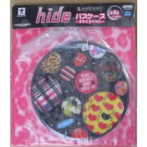 hide パスケース〜2013ver. C1個|gpnet