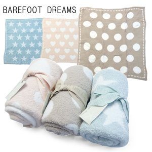 【Cozy Chic Dream Receiving Blanket 531】  シンプルな柄で淡い...